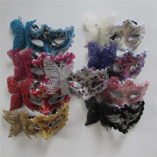 9 Colors select Women Fashion Upper for Party half face Mask colored drawing half face mask flower butterfly mask