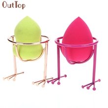 OutTop 2pc Makeup Beauty Stencil Egg Powder Puff Sponge Display Stand Drying Holder Rack New Arrival 17F22(China)