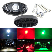 9W High Bright 12V Cree Chips Led Rock Light IP68 for Offroad Truck 4X4 Under Body Trail Rig Rock Led light W/B/R/G/Y Color