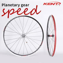 KENT road wheel group 700C Planetary gear structure wheel bearing group super light kyotathu strip cap 27MM cutter ring doubl