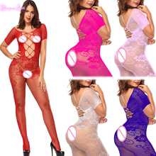 Buy Erotic Sexy Hot Fishnet Women Rose Lace Corset Open Crotch Bra Bodystocking Lingerie Sleepwear Underwear Latex Wetlook Catsuit