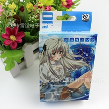 Japan Animation In Solitude Playing Cards, Edge of The Air Poker Play Cards Custom Design Animation Poker(China)
