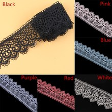 smiry 1 Pcs High Quality 2 yards 6.5 cm Lace Trim Lace Ribbon Cotton Lace Applique Cord Lace Fabric Sewing Accessories 6 colors(China)