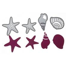 4PCS/Set Metal Starfish Shell Shape Scrapbook DIY Metal Die Cutting For DIY Scrapbooking Photo Album Craft Making Best Gifts