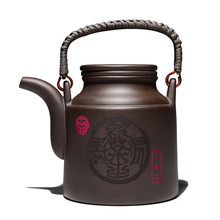 New 720CC Chinese Tea Pot Kung Fu Zisha Large Capacity Tea Pot With Filter Creative Handle Ore Purple Clay Teapot Kettle Set
