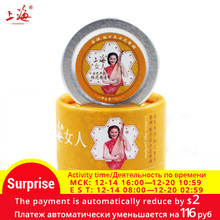 SHANGHI BEAUTY perfumes and fragrances for women Osmanthus solid perfume deodorant 100% original natural Air freshener skin care(China)