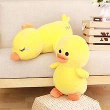 1pc 55cm Kawaii Animal Doll cute chicken Doll,Plush Chicken duck Doll ,Soft Adorable Pet toys For children,Holiday gift For kid