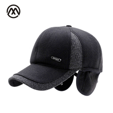 new Men's Winter Baseball Cap Wool Fur Hat Earmuffs Protecting Ear Hats Snapback Casquette hat Sports Outdoors Cap(China)