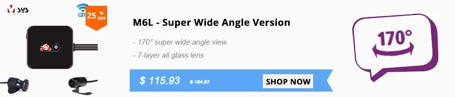 super wide angle