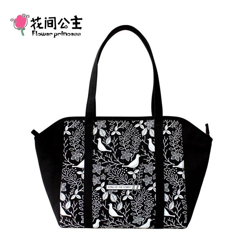 Flower Princess Brand Women Canvas Black Trapeze Tote Bags Ladies Handbag Girl Hobos Floral Printed Shoulder Bags Hand Bags <br>