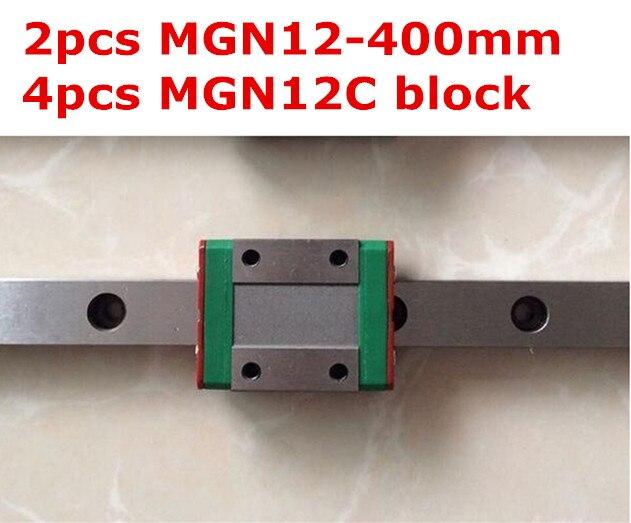 2pcs MGN12 - 400mm linear rail + 4pcs MGN12C carriage<br>