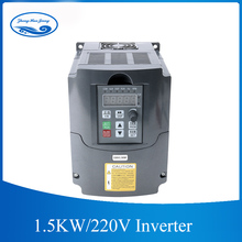 HJ 1500w Inverter 12v 220v 1.5KW VFD Variable Frequency Hybrid Inverter CNC Spindle motor speed control Frequency(China)