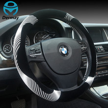 2017 New Arrival 5Colors Car Steering Wheel Cover line shape Personalise Flannelette Size 38cm For 98% Cars(China)
