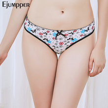 Buy EJUMPPER Pack 5 PCS Women Underwear Cotton Sexy Panties Floral Printed Low Rise Everyday Girls Ladies Briefs Knickers Women
