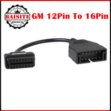 2017 Newest OBD/OBD2 Connector for GM 12 Pin Adapter to 16Pin Diagnostic Cable for GM 12Pin For GM Vehicles Free Shipping