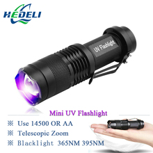 Mini uv flashlight torch cree led 365nm  blacklight 395nm violet light uv black light torcia linterna Use 14500 or AA wavelength