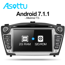 Asottu ZIX357060 Android 7.1 2G+32G for Hyundai IX35 Tucson 2011 2012 2013 gps navigation 2 din car dvd player gps radio stereo(China)