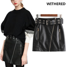 Withered winter fashion skirt women high street rock rivet high waist sashes decoration a-line mini midi skirt women plus size(China)