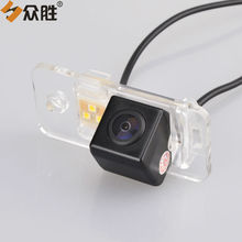 for Audi A4 B6 B7 B8 A6L Q7 S5 Wireless Car Rear View Camera Auto Backup Reverse Parking Assistance Rearview Camera HS8036