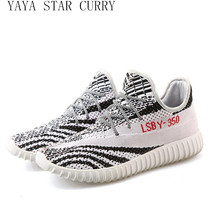 YAYA STAR CURRY 2017 new couple shoes 350 men's sports shoes shoes v2 knitted breathable leisure sports shoes to enhance running