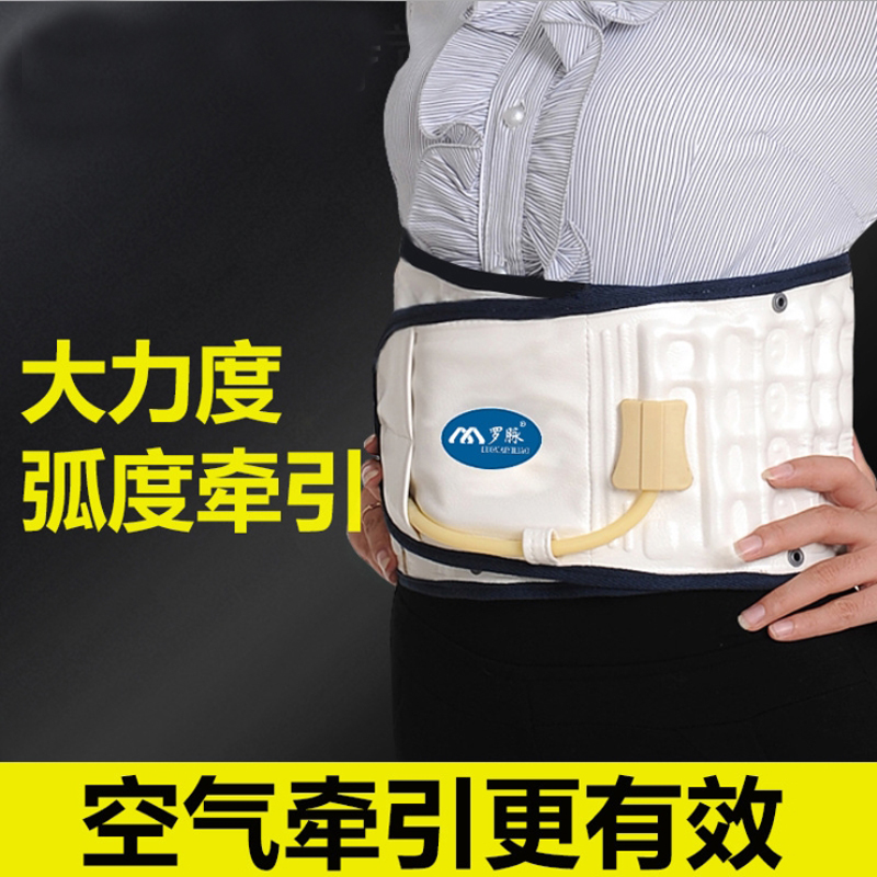 Spinal Air Traction Physio Decompression Back Massage Belt Back Pain Reliver Lower Lumbar Supports and Brace posture spine<br>