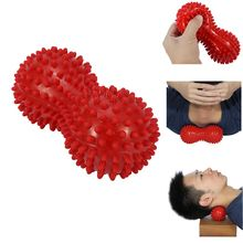 PVC Massage Massager Ball Rollers Peanut Myofascial Yoga Ball Body Back Foot Arm Massager Trigger Point Therapy Antistress