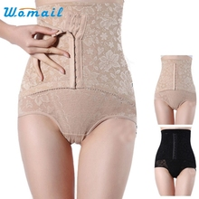 Amazing Slimming Underwear Abdomen High Waist Hip Body Shaper Corset Control Panties Shaper