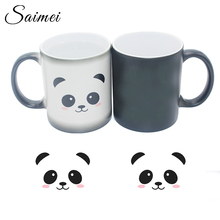 Saimei Brand Magic Panda Color Change Morning Mug Coffee Tea Ceramic Mugs Black Colour birt gift milk cup bsb-14