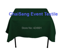 Extra Thicker 150cm Square Dark Green Table Cloth,Polyester Plain Table Cloth,Square table cloth For Wedding &Hotel&Banquet