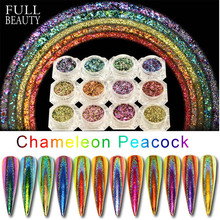 0.2g Peacock Holographic Chameleon Nail Sequins 2017 Colorful Laser Glitter Powder Dust Nail Art Decorations Pigment CHQC01-12(China)