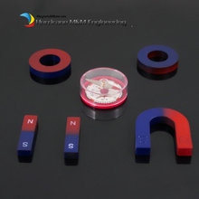 2 Sets Ferrite Magnet Experiment Magnets Kit Bar U and Ring with Compass blue red / Toy magnet Magnetic Teaching Tool