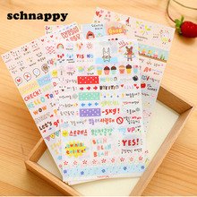6 Sheet Kawaii Cute Paper Stickers for Diary Scrapbook Notebook Wall Decor Cartoon Stickers Decoration Toy Children Small Games