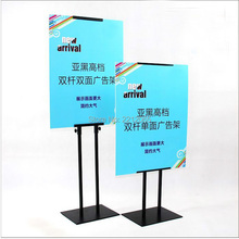 Single Side Display Adjustable Pedestal Floor Poster & Sign Display Stands for Advertising ,Graphics,Signage and Poster(China)
