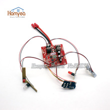 barometer Circuit Board + LED Red Green Light Bar for SYMA X8HC X8HW X8HG Remote Control Quadcopter RC Drone Spare Parts