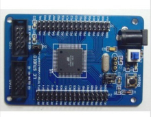 ATmega128 M128 AVR  Development board core board
