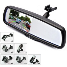 "4.3"" TFT LCD Car Rear View Bracket Mirror Monitor Parking Assistance With 2 RCA Video Player Input"