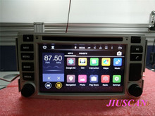 Android 7.1 Quad Core Car GPS Navigation DVD Player for Hyundai SANTA FE 2006-2012 Elantra Autoradio DVD Headunit for Santa Fe(Hong Kong,China)