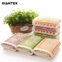 GIANTEX 2pcs/set Flower Jacquard Soft Cotton Towel Bathroom Super Absorbent Face Towel 35x75cm U1044
