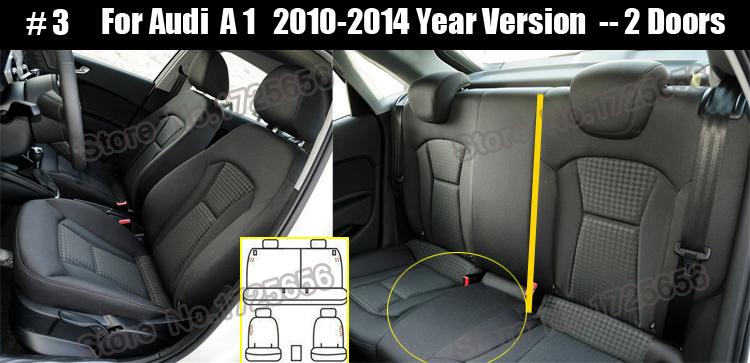 SU-DL021 car covers (4)