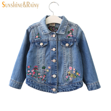 Floral Baby Girls Denim Jackets Coats Embroidery Flower Denim Jacket For Girl Autumn Children Outerwear Kids Jean Coat 2-13 Y(China)