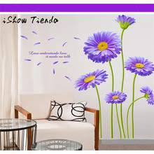 2017 New 90*60cm 1pc DIY Dutch Chrysanthemum Environment Layout TV Background Wall Decoration Removable Wall Stickers(China)