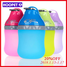 HOOPET Hot Sale Drinking Fountains Water Drop Lightweight And Portable Silicone Material Teddy Cat Is Drinking Pet Supplies(China)