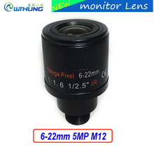 New CCTV lens 1/2.5 inch 6-22mm 5MP M12 mount varifocal Lens F1.6 For 4MP/5MP CMOS/CCD Sensor Security IP/AHD Camera