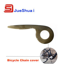 44T City Bicycle Chain Cover / Chain Guard For Bicycle Crank and Chainwheel Brand Clean Protection Tool