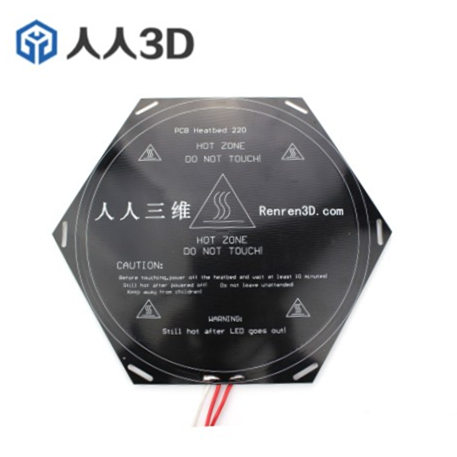 3D printer Rostock Kossel Delta Hex heated bed 240 * 270 PCB heated bed hot bed building plate 12V<br><br>Aliexpress
