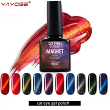 UV Gel holographic Nail Polish Varnish Magnet Cat Eye Gel 10ml 72 Color LED Long Lasting Lacquer Soak off Manicure YAYOGE(China)