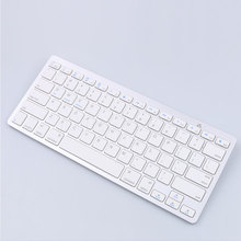 Ultra Thin Design Bluetooth Wireless White Keyboard for Macbook for ipad 4 3 Air for iphone 5S 4 for Computer Laptop PC