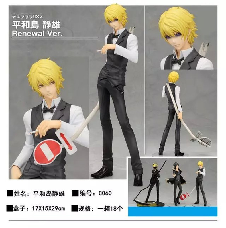 Free Shipping 8 Anime DuRaRaRa!! Heiwajima Shizuo Renewal Ver. 1/8 Scale Boxed 20cm PVC Action Figure Collectioin Model Doll<br><br>Aliexpress