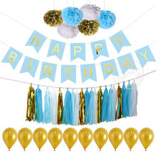 30pcs/lot Tissue Paper Tassel Garland Pompoms Party latex Balloons with Happy Birthday Banner flags for boy Birthday Decoration(China)