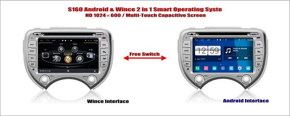Nissan-March-Radio-DVD-GPS-NAV